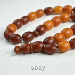 Antique Baltic Amber Misbaha Prayer Old Baltic Amber Rosary, 33 Olive Beads 101gr