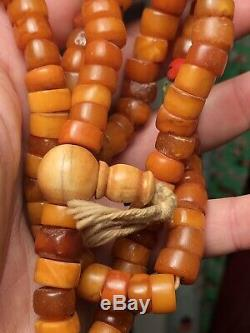 Antique Chinese Tibetan Natural Butterscotch Amber Coral Buddhist Rosary Mala