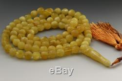 Islamic 99 Butter Round Prayer Beads 11-10mm Genuine BALTIC AMBER 72.4g i60421-1